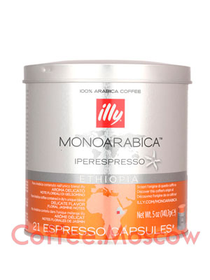 Кофе Illy в капсулах Monoarabica Iperespresso home Ethiopia 140.7 гр