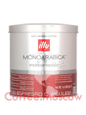 Кофе Illy в капсулах Monoarabica Iperespresso home Guatemala 140.7 гр