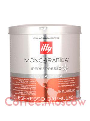 Кофе Illy в капсулах Monoarabica Iperespresso home Costa Rica 140.7 гр