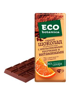 Шоколад Рот Фронт Eco botanica горький с апельсиновыми кусочками и витаминами 90 гр
