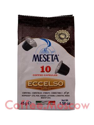 Кофе Meseta в капсулах Eccelso