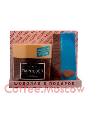 Подарочный набор Кофе Impresso и Шоколад Sobranie