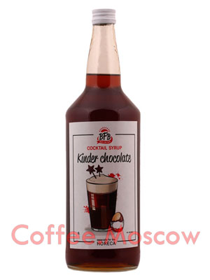 Сироп BFB Киндер шоколад 1 л