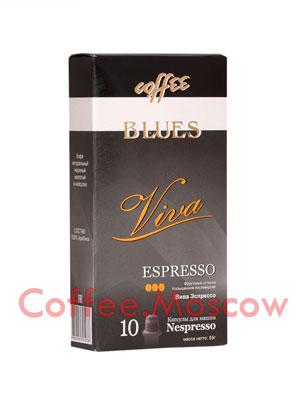 Кофе Блюз в капсулах Viva