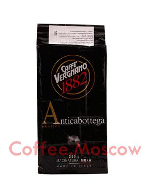 Кофе Vergnano Antica Bottega молотый 250 гр