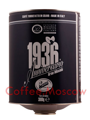 Кофе La Genovese в зёрнах Anniversario 3 кг