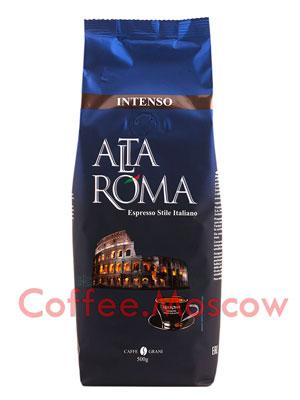 Кофе Alta Roma в зернах Intenso 500 гр