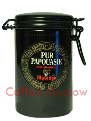 Кофе Malongo молотый Pur Papoua 250 гр