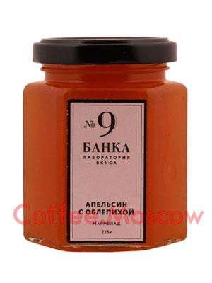 Мармелад Банка. Лаборатория вкуса Апельсин с облепихой 225 гр