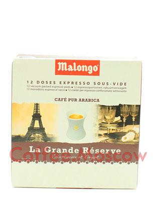 Кофе Malongo (Малонго) в чалдах Grande Reserve