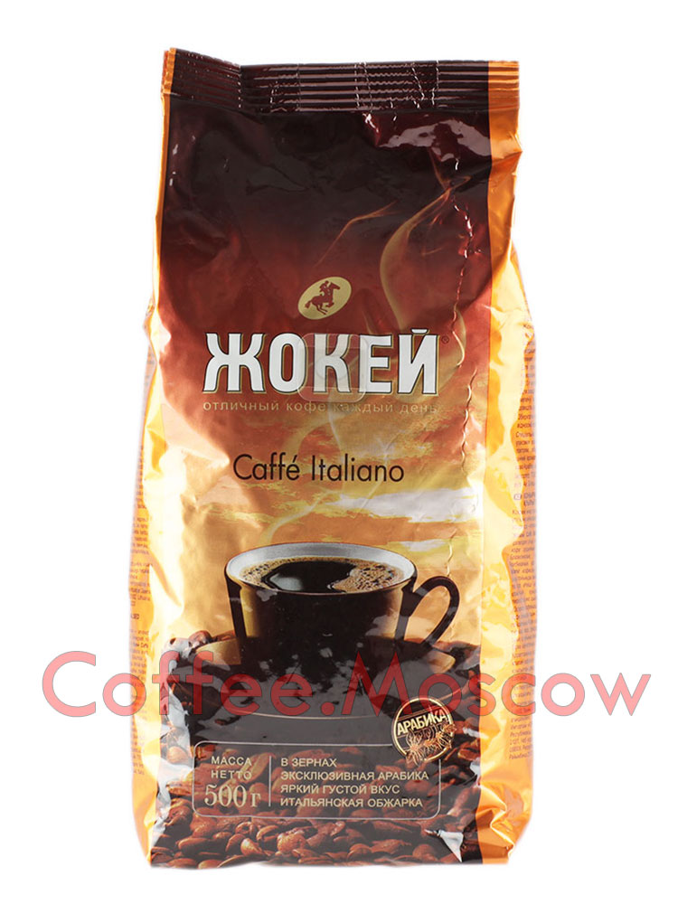 Кофе Жокей в зернах Caffe Italiano 500 гр