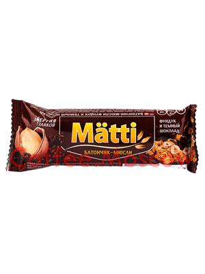 Мюсли Matti Фундук и тёмный шоколад
