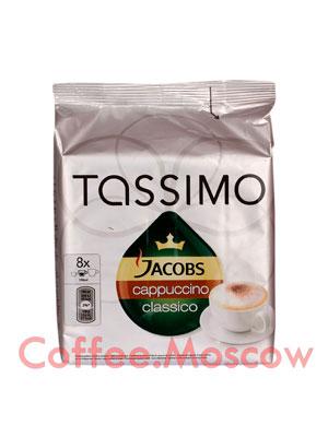 Кофе Tassimo Jacobs Cappuccino Classico