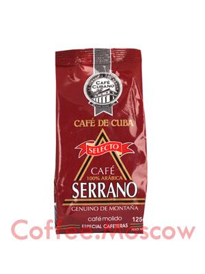 Кофе молотый Serrano Selecto 125 гр