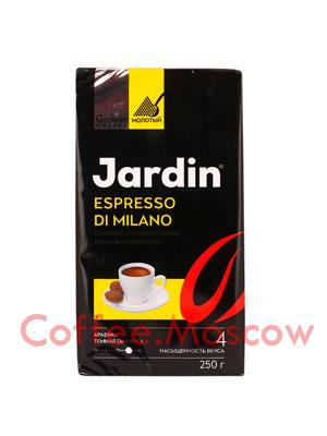 Кофе Jardin молотый Espresso Di Milano 250 гр