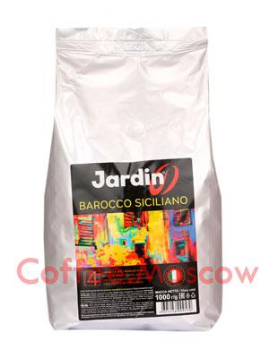 Кофе Jardin в зернах Barocco Ciliano 1 кг
