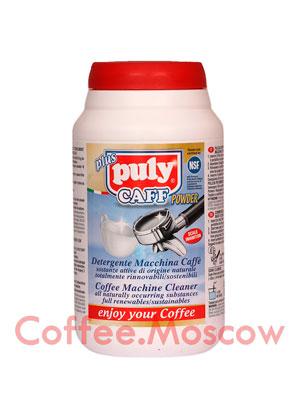 Средство для чистки Pulycaff Powder Порошок 570 гр