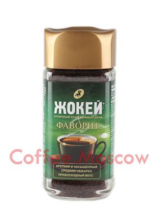 Кофе Жокей растворимый Фаворит 100 гр (ст.б.)