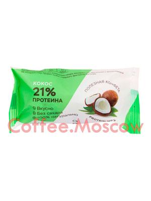 Конфеты HealthyBall Protein с кокосом