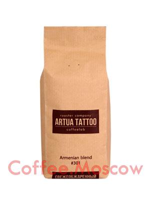 Кофе Artua Tattoo Armenian blend 301 в зернах 250 г