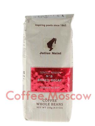 Кофе Julius Meinl в зернах Brazil Decaf №6