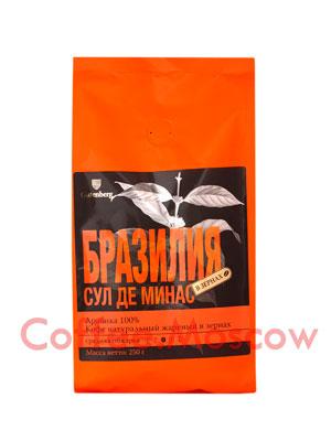 Кофе Gutenberg в зернах Бразилия Сул Де Минас 250 гр