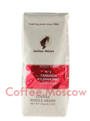 Кофе Julius Meinl в зернах Tanzania Kilimanjaro №1