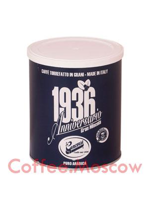 Кофе La Genovese в зёрнах Anniversario 250 гр