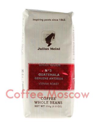 Кофе Julius Meinl в зернах Guatemala Genuine Antigua №3