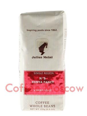 Кофе Julius Meinl в зернах Kenya Fancy №5