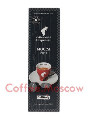 Кофе Julius Meinl в капсулах Inspresso Мокка Форте