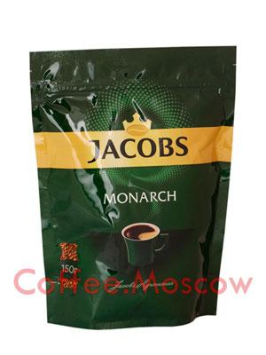 Кофе Jacobs растворимый Monarch 150 гр