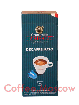 Кофе в капсулах Garibaldi Decaffeinato 10 капсул