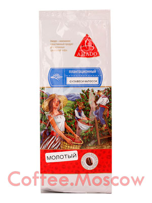 Кофе Amado молотый Индонезия Sulawesi Kalossie 200 гр (для турки)