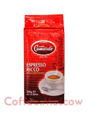 Кофе Camardo молотый Espresso Ricco 250 гр