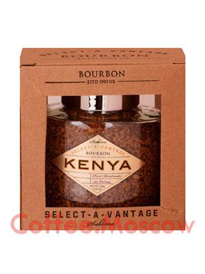 Bourbon Select-a-Vantage Kenya 100 гр