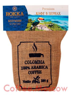 Кофе Rokka в зернах Колумбия 500 гр