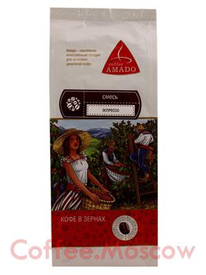 Кофе Amado в зернах Эспрессо 200 гр