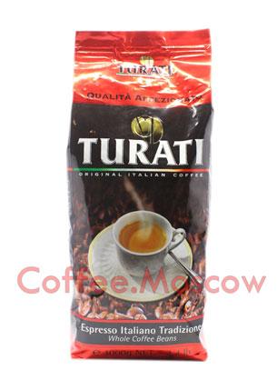 Кофе Turati Affezionato в зернах 1 кг