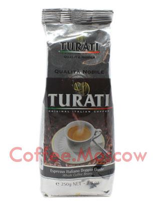 Кофе Turati Nobile в зернах 250 гр