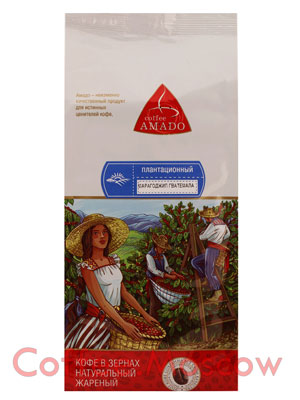 Кофе Amado в зернах Марагоджип Гватемала 500 гр