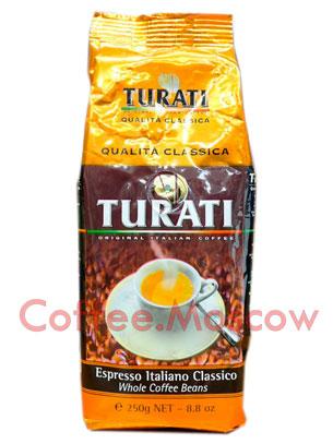 Кофе Turati Classica в зернах 250 гр