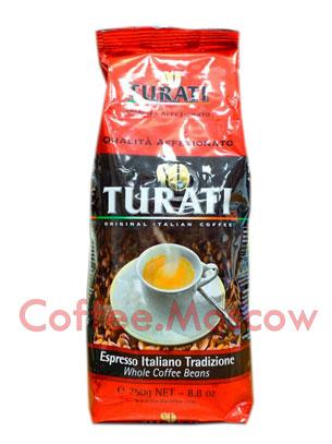Кофе Turati Affezionato в зернах 250 гр