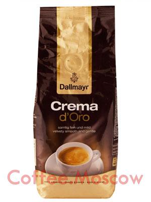 Кофе Dallmayr в зернах Crema d`Oro 200 гр