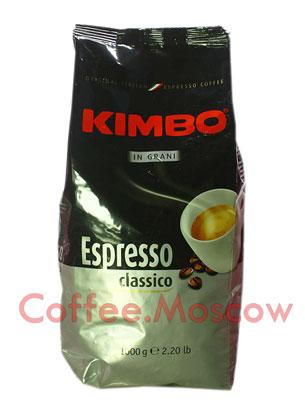 Кофе Kimbo в зернах Grani 1 кг
