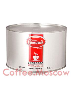 Кофе Camardo в зернах Arabica 1 кг