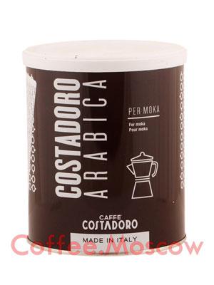 Кофе Costadoro Moka молотый 250 гр