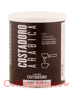 Кофе Costadoro Espresso молотый 250 гр