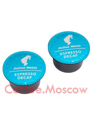 Кофе Julius Meinl в капсулах Espresso Decaf для системы Лавацца блю (8,5 гр - 96 шт)