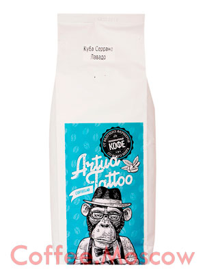 Кофе Artua Tattoo Coffeelab Куба Серадо в зернах 1 кг